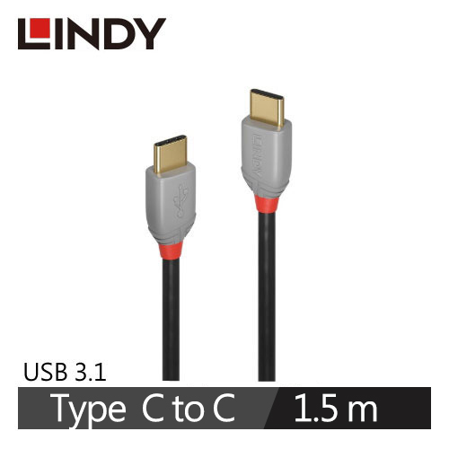 ANTHRA LINE USB 3.1 GEN 2 TYPE-C 公 TO 公 傳輸線+PD智能電流