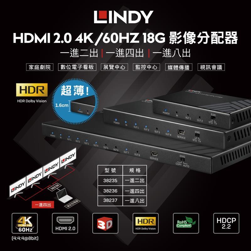 HDMI2.0 4K/60HZ影像分配器